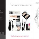 Lancome facechart fashion illustration for a brochure
