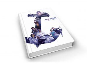 portfolio book cover (1)