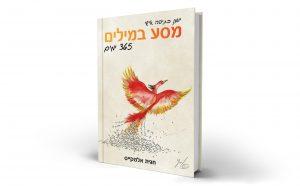 portfolio book cover (4)