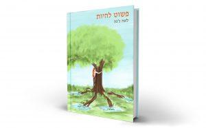 portfolio book cover (8)